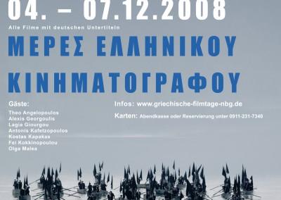 1 Filmtage 2008